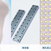 北京精雕助力多家客户保障口罩生产设备和零件的供应