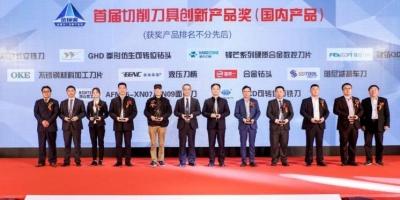中国刀具行业市场格局