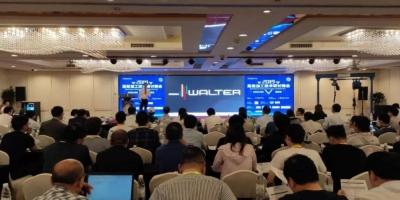 瓦尔特参加2019高效加工技术研讨峰会