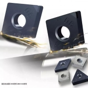 高硬度钢车削加工用涂层CBN材料系列BC8100
