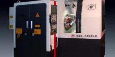 通用技术天津一机床在CIMT展出3款新机床
