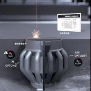 DMG MORI 增材制造: OPTOMET软件助您提高生产力