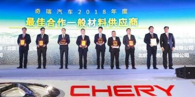 格劳博GROB再次荣获上汽通用汽车(SAIC-GM)和奇瑞汽车(Chery Automobile)的供应商大奖