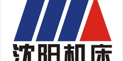 为重整续命,沈阳机床向中国通用技术集团借款2.8亿元