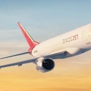 日本三菱重工将新建航空发动机厂 力争2020年投产