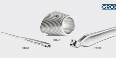 格劳博医学工程-在极小空间需求下保证高可靠性,高生产率和先进