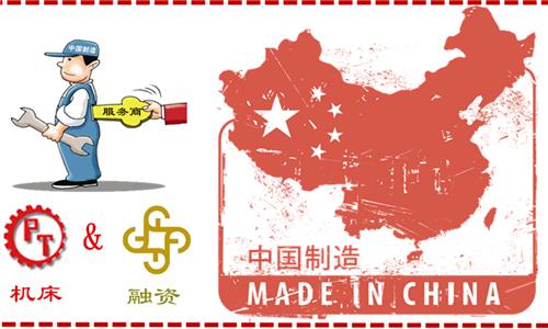"""为中国制造业""""卖命""""的这些人"""